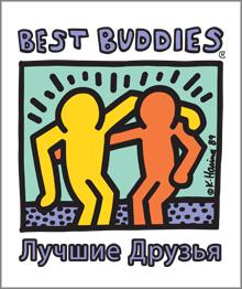 Фонд Лучшие друзья