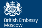 The British Embassy in Moscow