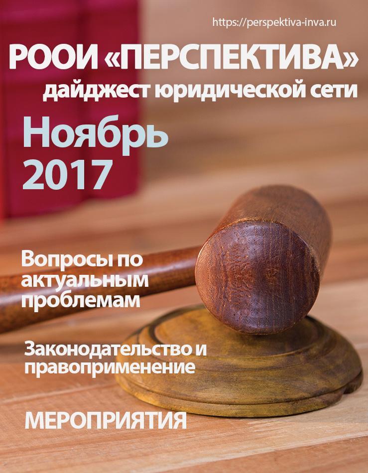 дать бесплатное объявление по недвижимости в москве м московской области