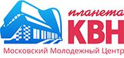 Московский молодежный центр Планета КВН