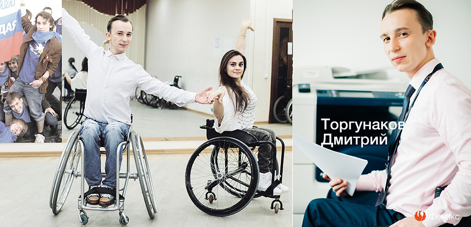 Дмитрий Торгунаков