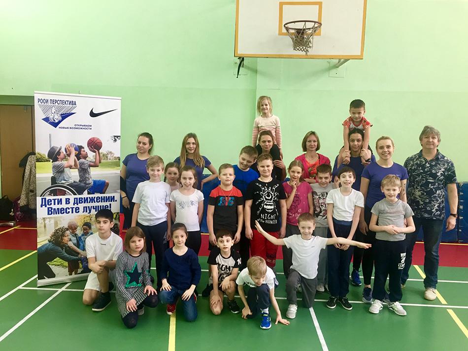 Волонтеры-сотрудники Nike провели День параспорта в школе «Ковчег»