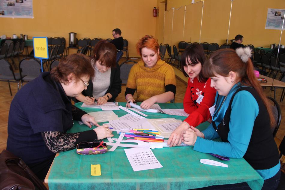 День инклюзии для педагогов прошел в подмосковных Химках