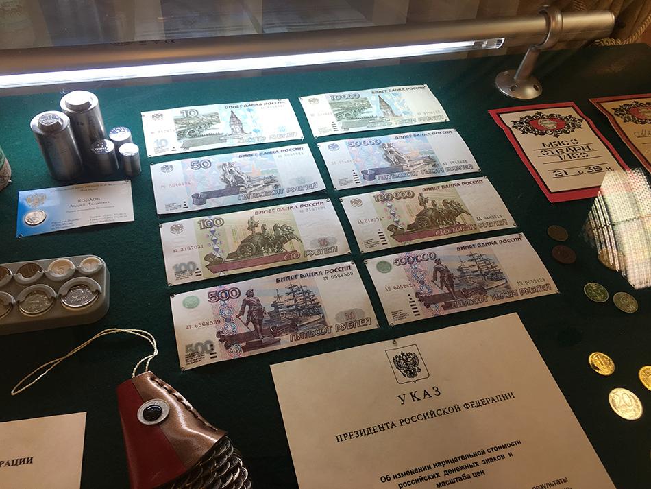 Музей Банка России: «Это была лучшая экскурсия в моей жизни»