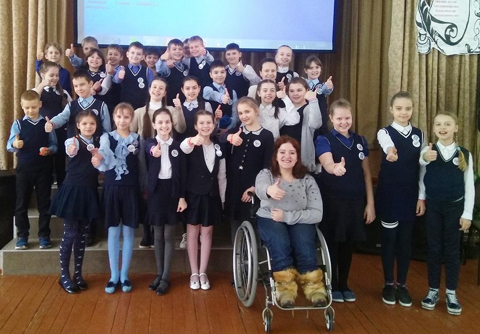 Четвероклассники химкинской школы узнали, как правильно относиться к людям с инвалидностью