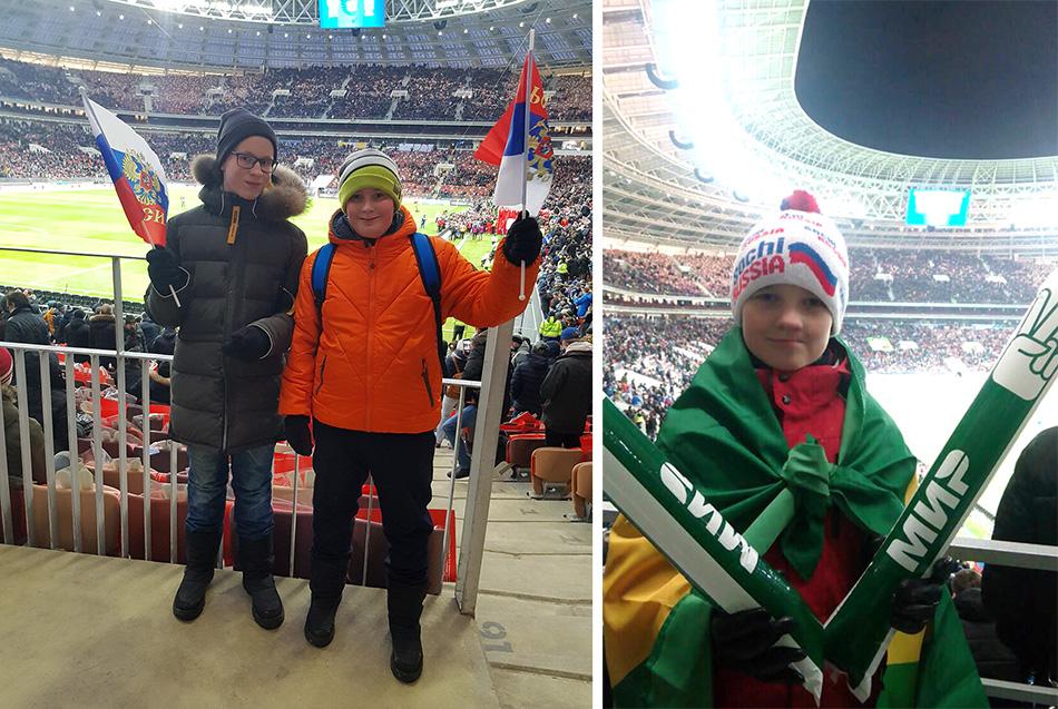 Участники проектов РООИ «Перспектива» посетили матч Россия-Бразилия