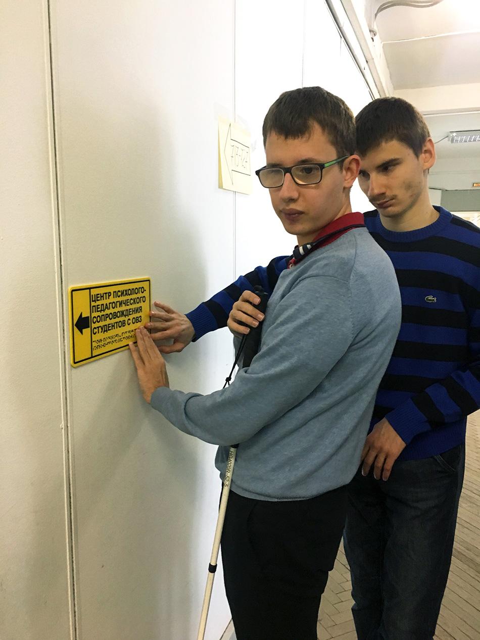 Ребята с инвалидностью стали участниками Дня открытых дверей
