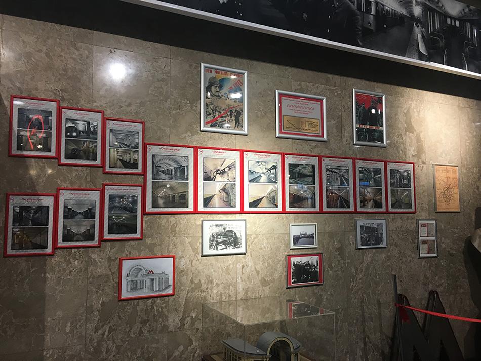 «Лидеры» познакомились с прошлым и настоящим Московского метро