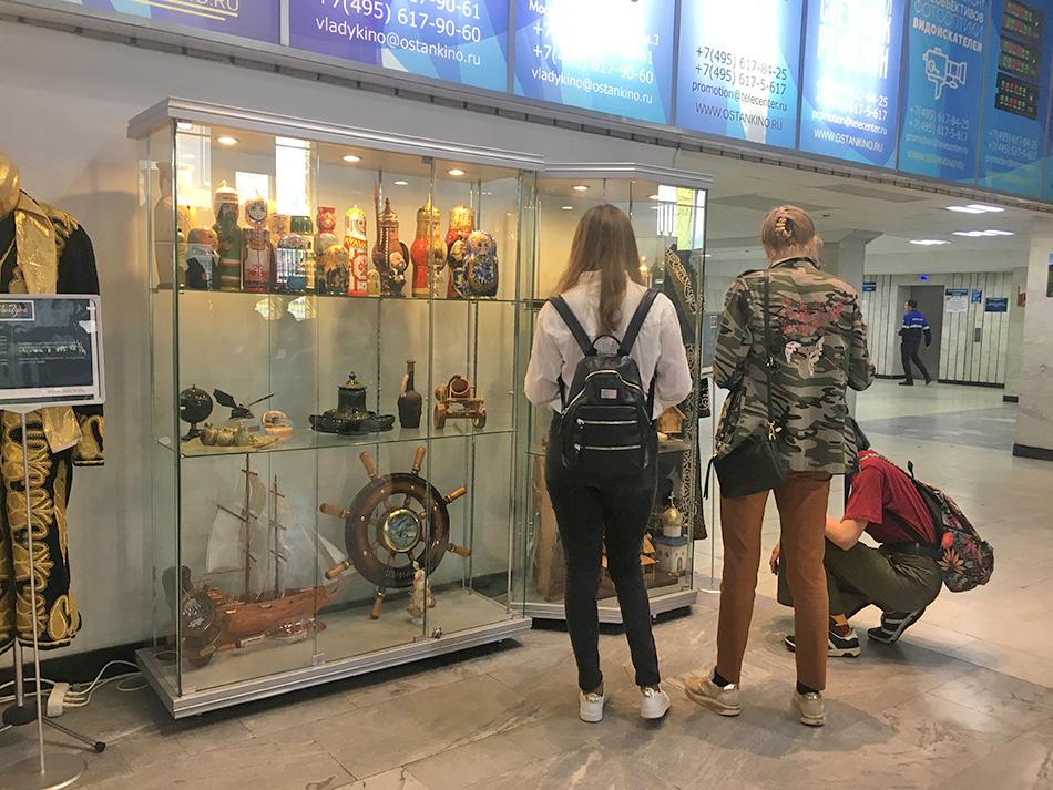 Участники лидерской программы РООИ «Перспектива» посетили «Останкино»