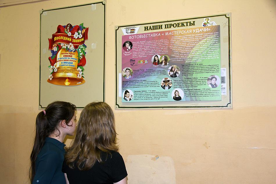 В Подмосковье прошла выставка участников «Мастерской удачи»