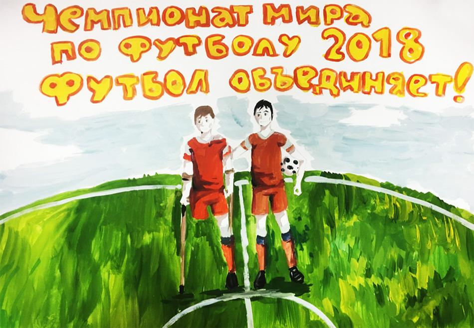 Варвара Малышко, ГБОУ «Центр образования «Школа здоровья» № 1679»