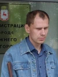 Дмитрий Балыкин юрист Инватур Нижний Новгород