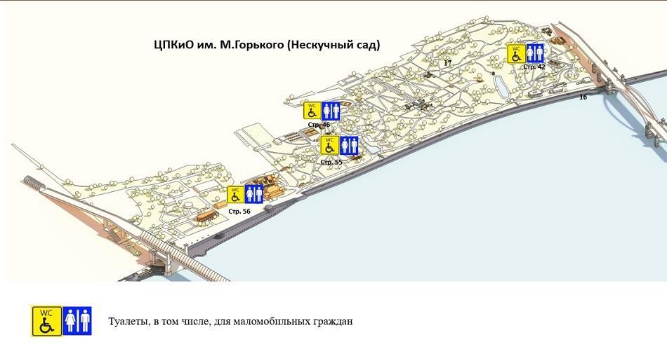 Расположение туалетов в парке Горького (Нескучный сад)