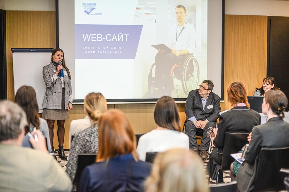 РООИ «Перспектива» при поддержке Фонда Citi провела исследование рынка трудоустройства людей с ограниченными возможностями в России