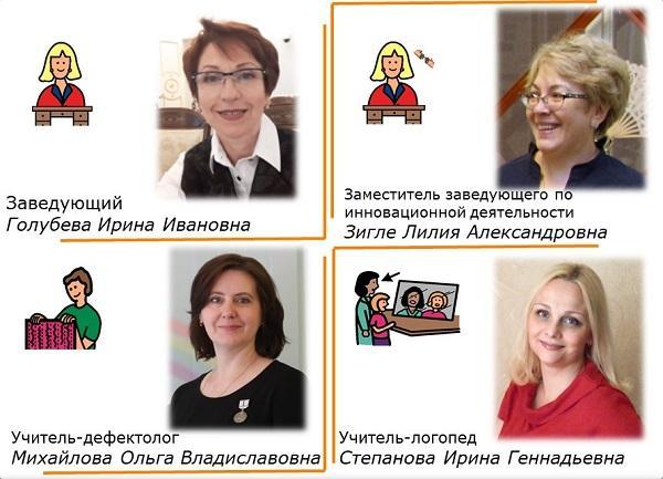 детский сад номер 41, Санкт-Петербург