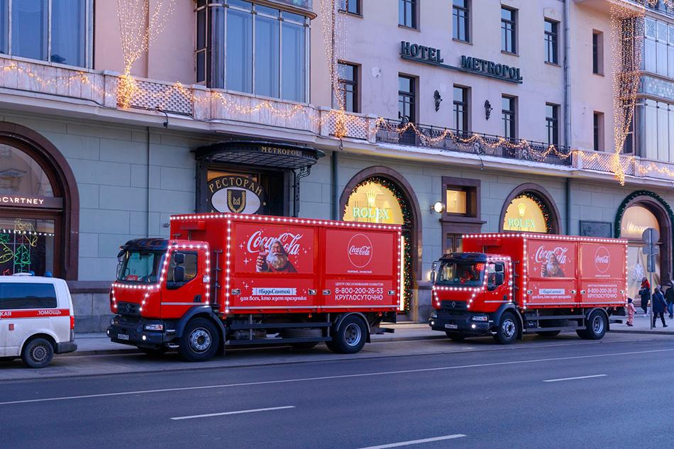 Праздник к нам приходит: участники программ РООИ «Перспектива» посетили «Рождественский Караван Coca-Cola»
