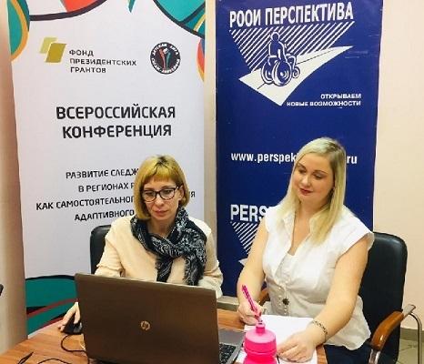 Арина Стеблина и Ольга Котова на вебинаре 5 февраля о командообразовании на примере следж-хоккея