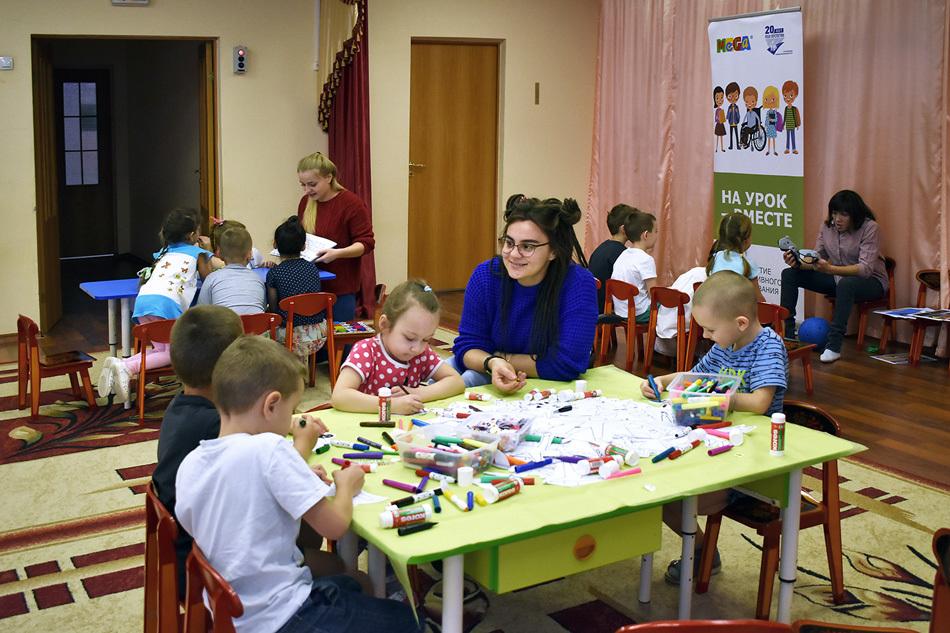 «На урок – вместе» – День инклюзии в детском саду №17