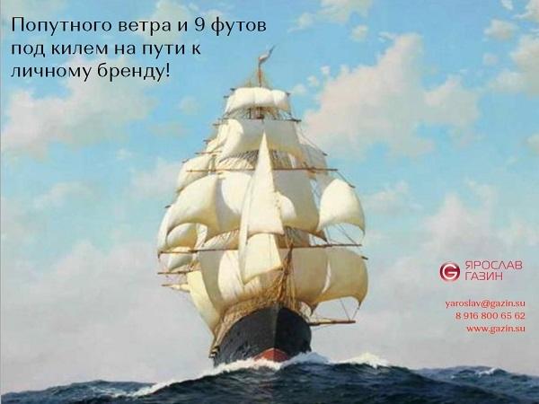 www.gazin.su