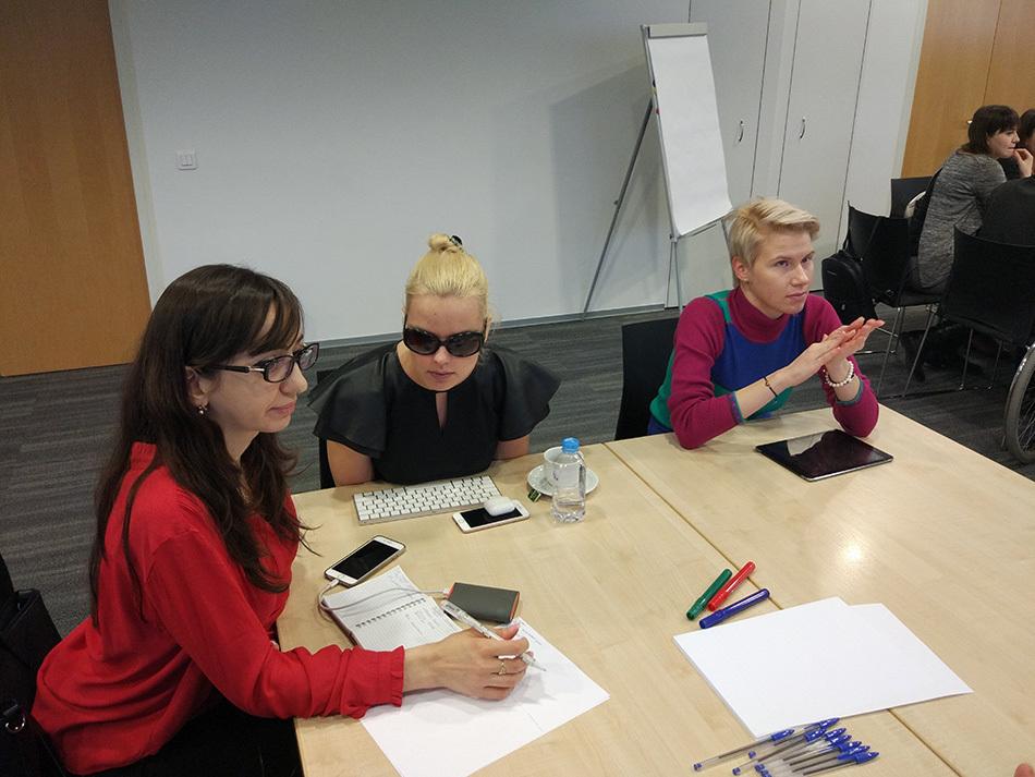 Тренинг для участников «Путь к карьере»