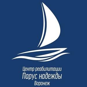 логотип Центра реабилитации Парус надежды, Воронеж
