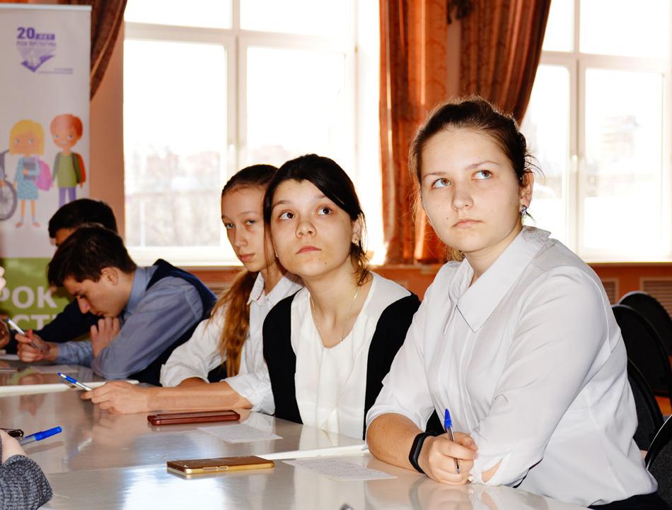 Консультации по профориентации прошли для школьников в Котельниках