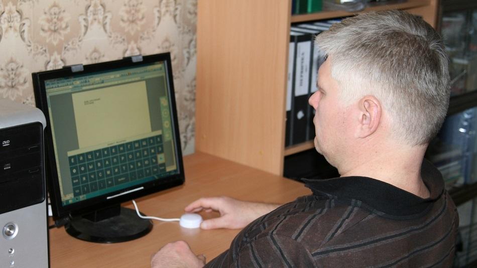 вебинар 17 апреля об управлении компьютером с помощью взгляда. отдел Универсального дизайна