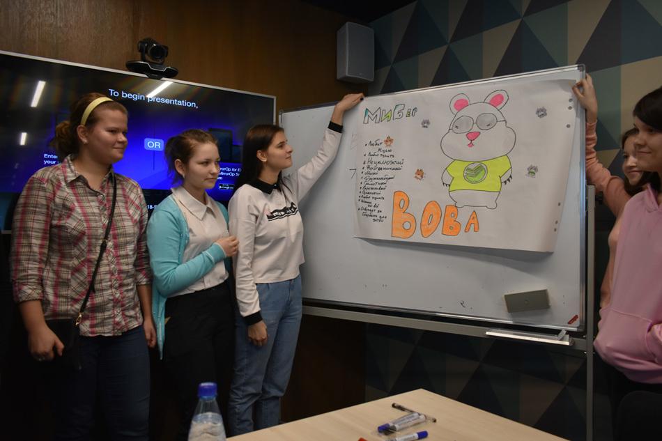 Основы дизайна «На уроке – вместе»