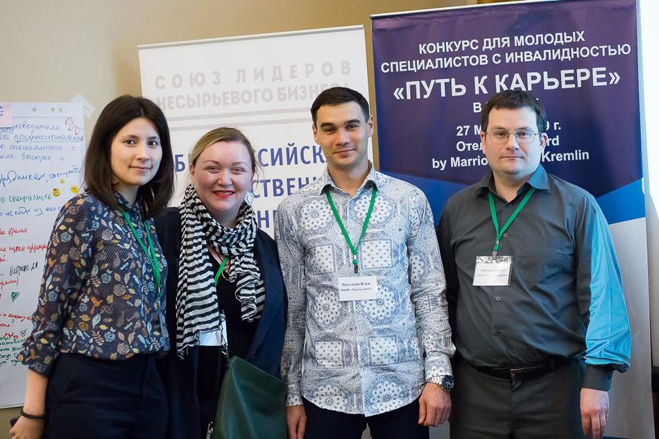 Финалисты первого конкурса для молодых специалистов с инвалидностью «Путь к карьере» в Казани проходят собеседования в крупных компаниях