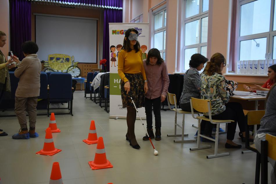 День инклюзии для педагогов в Химках