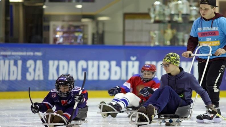 вебинар 30 апреля в 11 часов об адаптивных видах хоккея в мировой практике