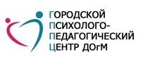 Городской Психолого-педагогический Центр Департамента образования города Москвы