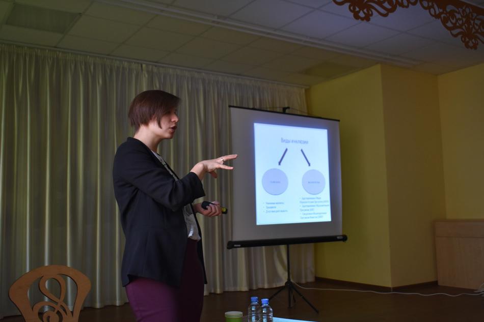 В контакте друг с другом: семинар для педагогов