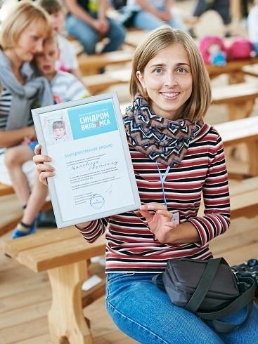 Светлана Циновская, детский нейропсихолог, специалист по сенсорной интеграции сенсорно-двигательного зала Шалтай Болтай