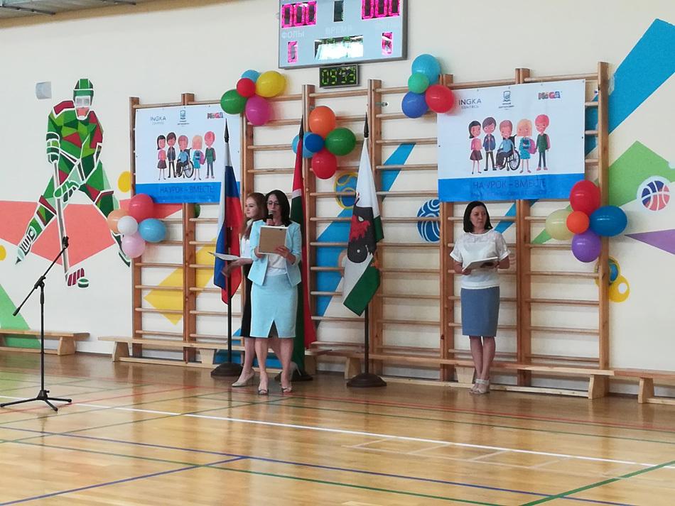 Казанское школьное лето открыли Фестивалем Параспорта
