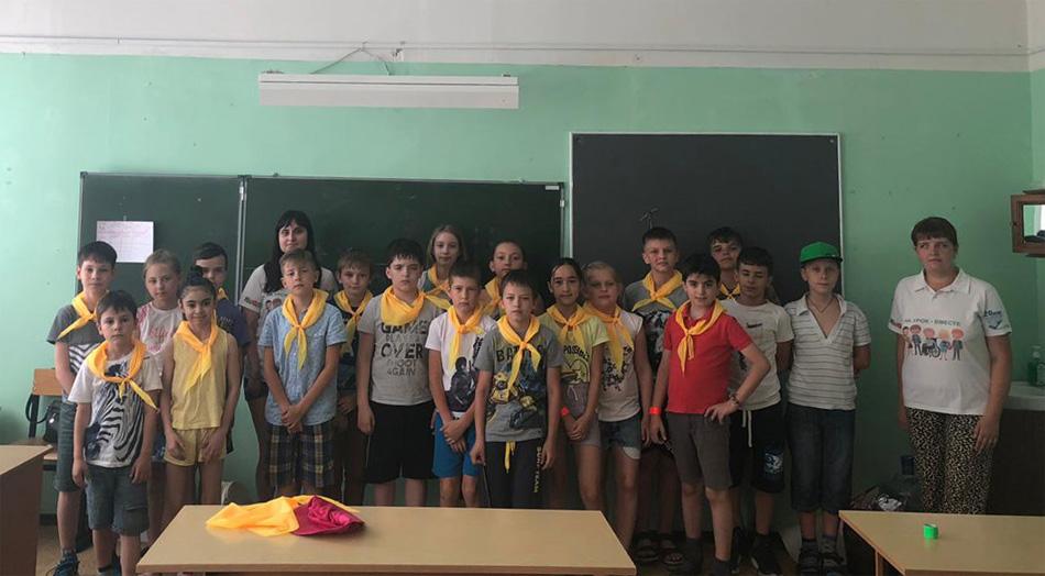 Уроки Доброты в летних лагерях