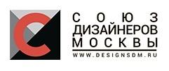сайт Союза дизайнеров Москвы