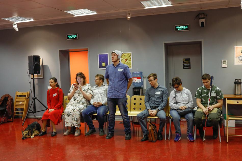 День карьеры «В темноте»: профориентационное мероприятие для людей с инвалидностью по зрению
