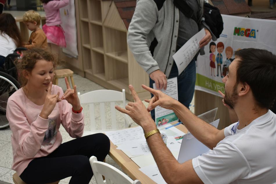 День инклюзии для детей и взрослых в МЕГЕ Химки