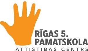Рижская 5-я основная школа – Центр развития (Латвия)