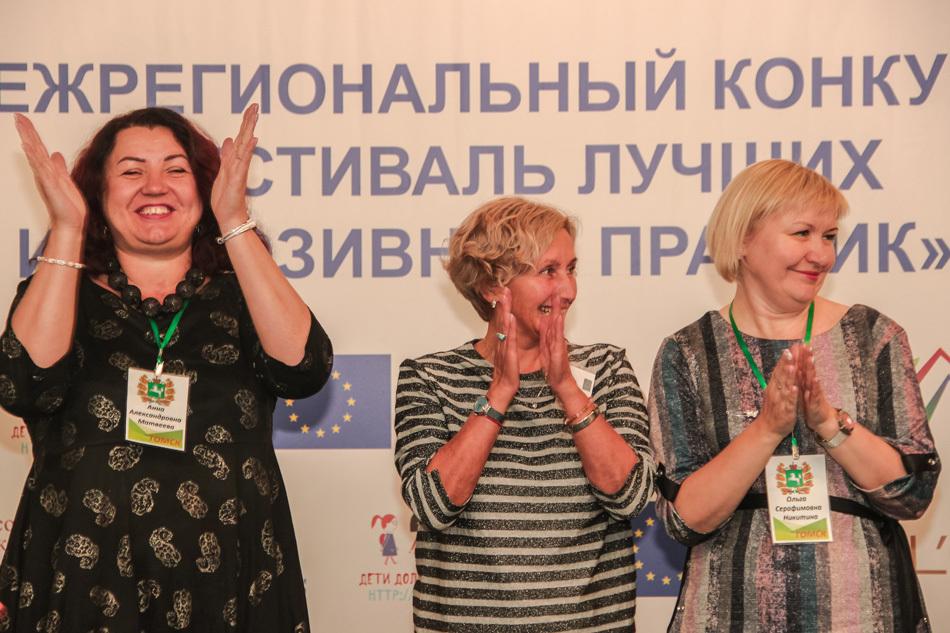 «Инклюзия должна быть везде»: итоги Фестиваля лучших инклюзивных практик