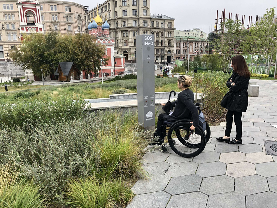 Доступен ли парк