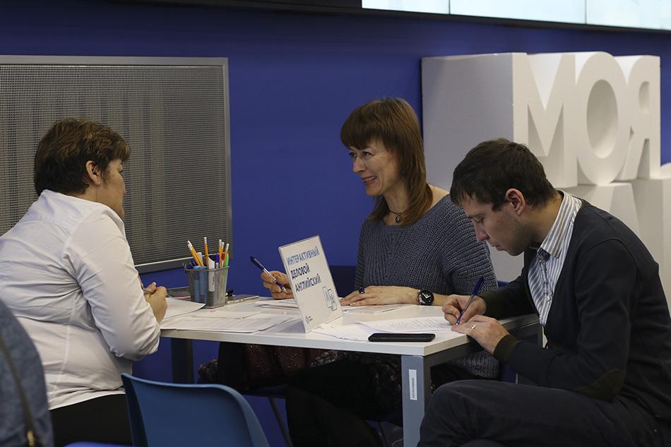 В Москве прошла Ярмарка вакансий для соискателей с инвалидностью