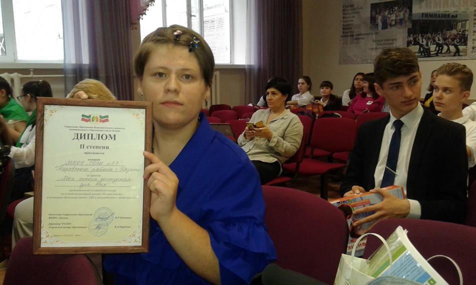 «Для меня открыт весь мир»: Рита Кадяева выбирает профессию