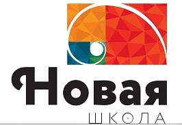 общеобразовательная автнономная некоммерческая организация Новая школа, Москва
