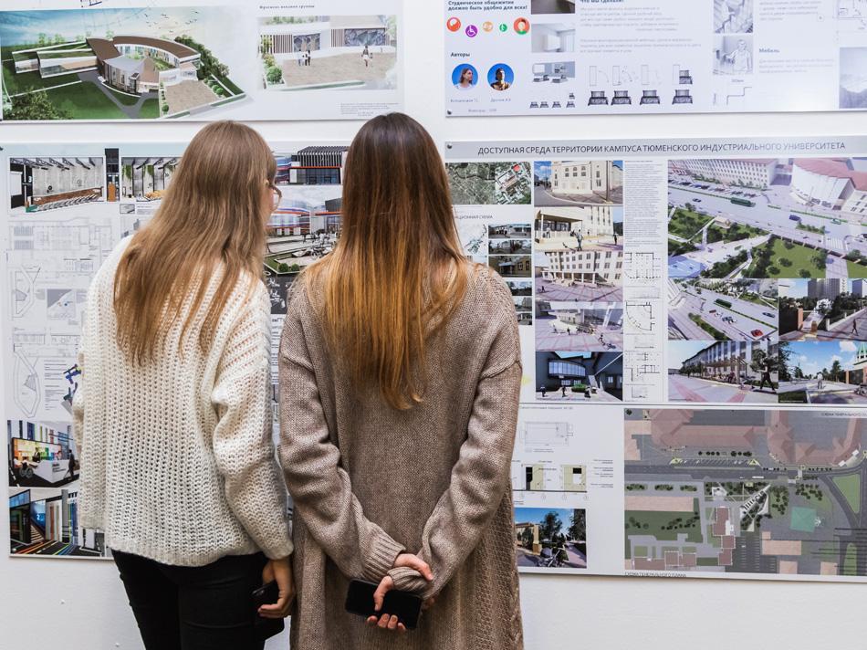 Город, удобный для всех: в Москве пройдет конкурс «Универсальный дизайн»