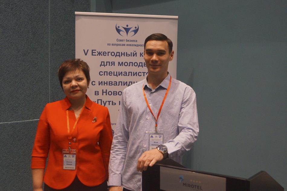 «Путь к карьере» в Новосибирске