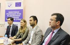 Рабочая встреча с делегацией Европейского союза