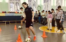 «Забей гол!»: как прошел мастер-класс по футболу