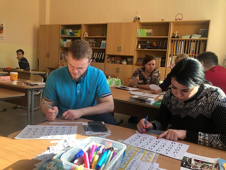Учиться никогда не поздно: как прошёл день инклюзии для педагогов